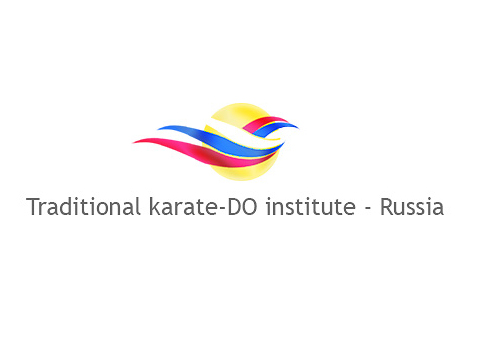 Институт традиционного карате России